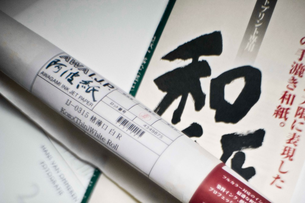 Awagami paper on roll